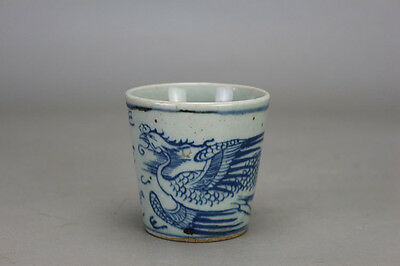 Chinese Old Blue And White Phoenix Pattern Porcelain Wine Cup/ Tea Cup