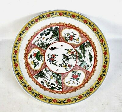 SN753 A 20th century Chinese porcelain charger.