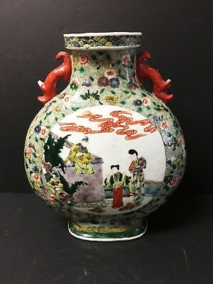 A 19th century Chinese porcelain famille vert moon flask.