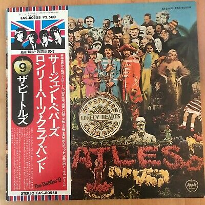 The Beatles Sgt. Pepper's Lonely Hearts Club Band Apple/EMI Japan EAS-80558 MINT