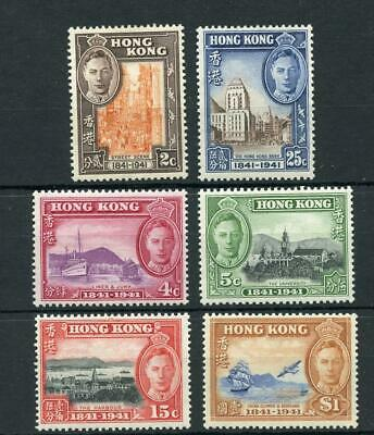 Hong Kong 1941 Centenary set MM SG163/8 cat £90