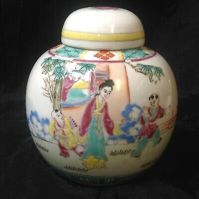 Chinese Export Ginger Jar, Hand Painted, Vintage / Antique, Makers Mark