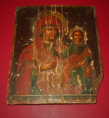 ANTIQUE RUSSIAN ICON OIL ON A WOODEN PANEL 18THc