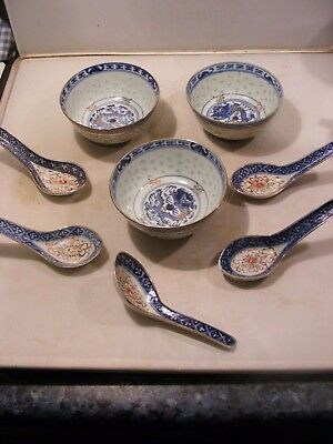 Vintage  Chinese Japanese Dragon Rice Bowls And Spoons