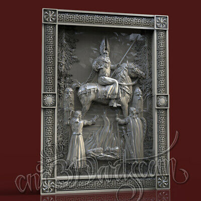 3D Model STL for CNC Router Artcam Aspire Hero Demigod Svarog Panel Cut3D Vcarve