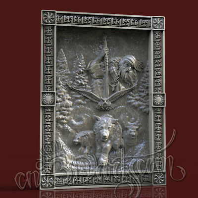 3D Model STL for CNC Router Artcam Aspire Chernobog Wolfs Owl Panel Cut3D Vcarve
