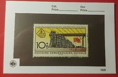 Stamp Stockcard 102B 100 Pack - Stock Sales Card With Black Background