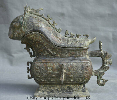 """12"""" Old Chinese Dynasty Palace Bronze Ware Animal Beast Handle Drinking Vessel"""