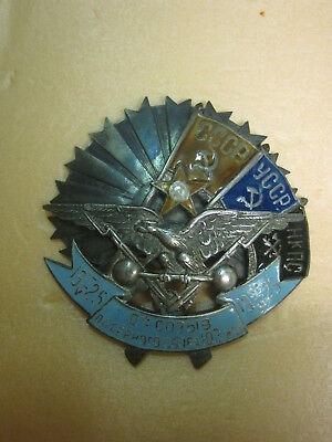 Pin Badge. History of the USSR. Silver.