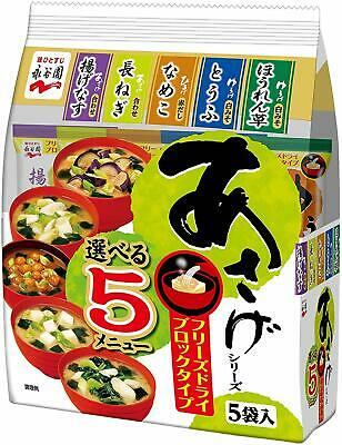 Nagatanien Freeze-dried Asage Instant Miso Soup Rich Type 5 servings From Japan