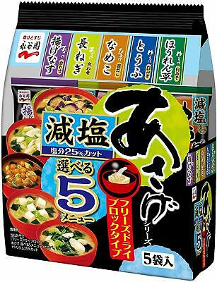 Nagatanien Freeze-dried Asage Instant Miso Soup Light Salt Type 5 servings Japan