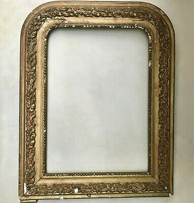 ANTIQUE FRENCH 19th CENTURY WALL HANGING GOLD COLOUR MIRROR GESSO WOODEN FRAME