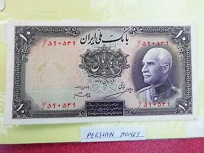 Middle East Banknote 1937-42 10 Rials Brought Back From Ww2 By My Father