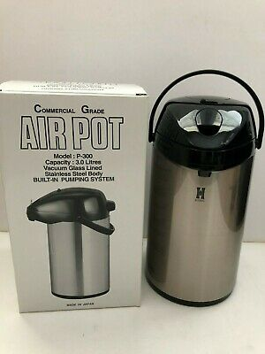 Hormel Air Port P-300 3.0 Stainless Steel Pumping System Coffee Commercial