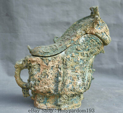 """11"""" Ancient Old Chinese Bronze Ware Dynasty Palace Beast Handle Drinking Vessel"""