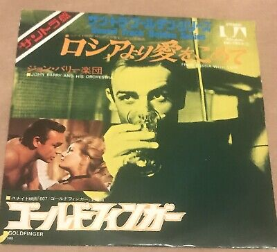 007 JAMES BOND,John Barry,From Russia with love /,Goldfinger 45rpm Japan