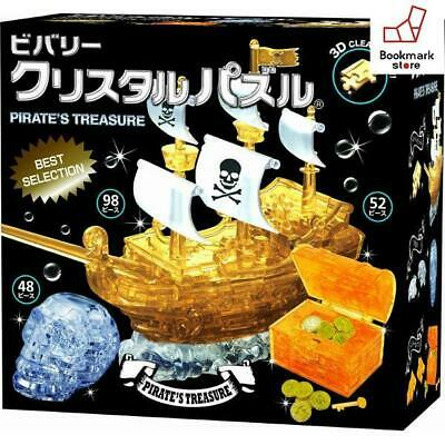 New BEVERLY Crystal Puzzle Gift Set Pirates Treasure F/S from Japan