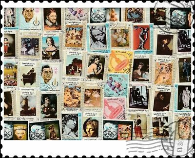 Upper Yafa : 25 Different Stamps Collection
