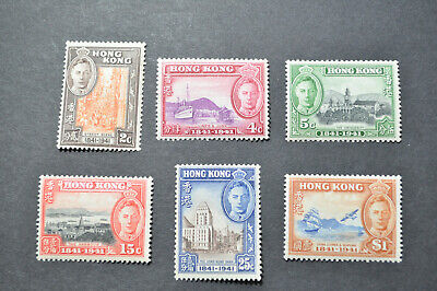 Hong Kong SG# 163-168 Stamp set MNH 1941 British Occupation Sc# 168-173