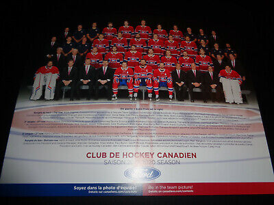 2 X 2019-2020 Montreal Canadiens Team Picture Ford Promo 11 X 14 INCHES NEW