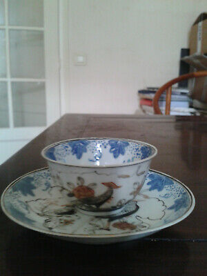 Antique 18 th Chinese Yongzheng Blue Eggshell Porcelain cup & saucer with birds