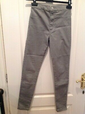 H&M Boys Grey Skinny Jeans Age 12-13 New Without Tag