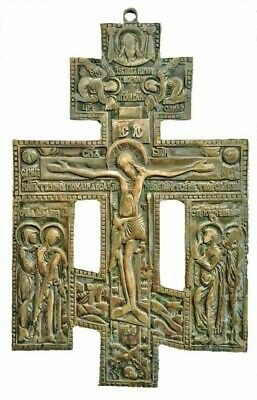 Antique 19 c Russian Icon Orthodox brass Crucifix Kiot bronze old Cross