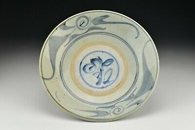 Large Signed Chinese Blue and White Porcelain Serving Bowl Ming Dynasty