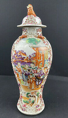 18th Century Chinese Porcelain Export Vase With Figures Qing