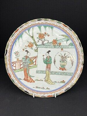 Beautiful 18th - 19th Century Chinese Porcelain Plate With Figures Qing