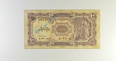 CrazieM World Bank Note - 1940 Egypt 10 Piastres - MPC - Collection Lot m230