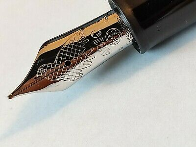 Montblanc Sir Georg Solti donation  special edition fountain pen