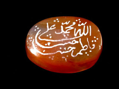 Amazing Antique Islamic Inscribed Carnelian Stone, White Enamel+++