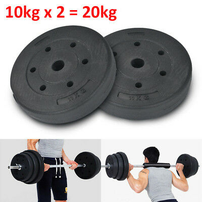 2x10kg Weight Plates Set Free Dumbell Vinyl 1 inch Standard Gym Barbell