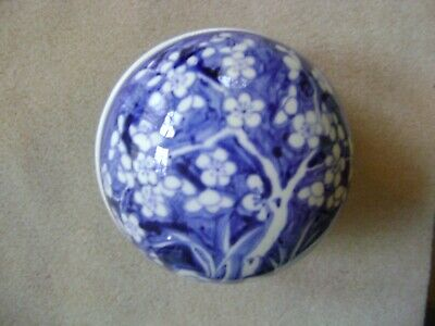 Round Blue White Porcelain Trinket Box with Cherry Blossoms Stamped 1979
