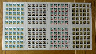 200 x 1st & 2nd Class Royal Mail Xmas stamps RRP £131