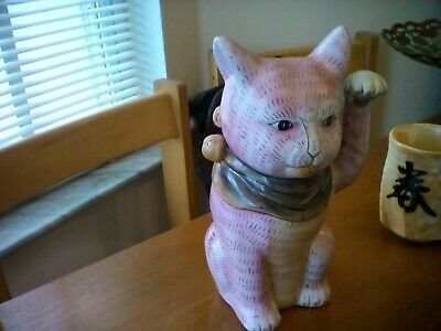 chinese Asian porcelain pink cat figurine Antique