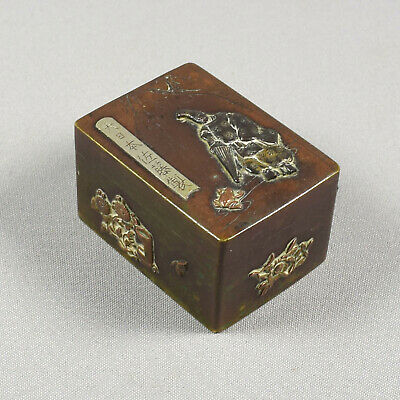 Japanese Mixed-Metal Overlaid & Engraved Small Box & Cover - Signed -   Meiji Pe