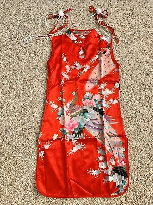 Women Young Adult Chinese Traditional Dress Qipao Mandarin Gown Luna New Years