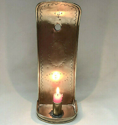 ANTIQUE 1800s FRENCH PAIR OF MATCHING BRASS CANDLE SCONCES WITH PUNCHED DESIGN