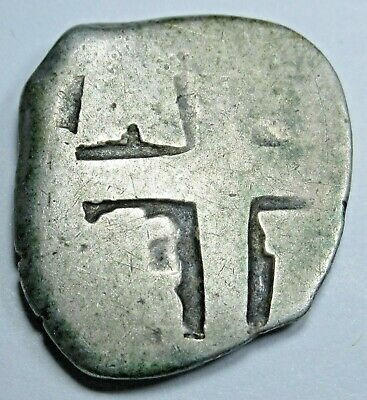 1769 Spanish Silver 1 Reales Piece of 8 Real Colonial Pirate Cob Treasure Coin