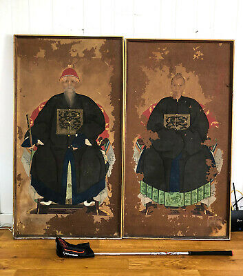 TWO Qing Dynasty Gorvenor Family Portrait Watercolor Painting ancerstor Framed