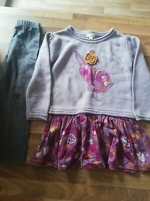 Girls 4 Years Vertbaudet Outfit