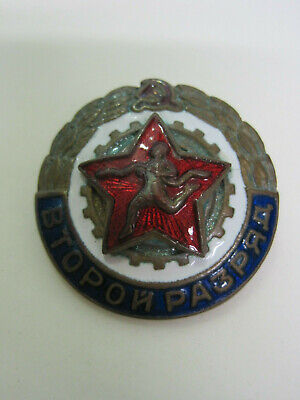 Pin Badge. Military. Air Force. Aviation. Parachute. Russia.