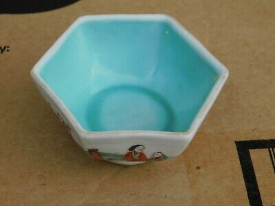 Small Antique Chinese Hand Painted Boys Hexagon Porcelain Cup