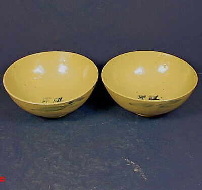 PAIR 18thC CHINESE QING DYNASTY BLUE & WHITE PROVINCIAL WARE PORCELAIN BOWLS