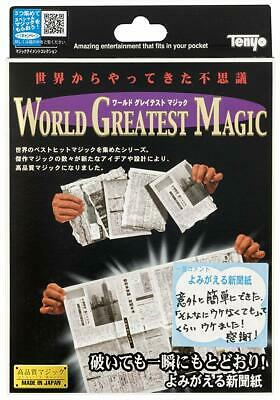 MMS Newsworthy Tear (T-234) by Tenyo Magic - Trick from Japan