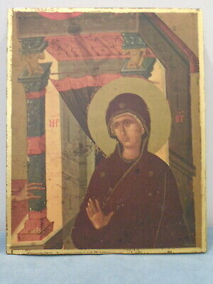Vintage Russian Religious Icon Virgin Mary Mounted On Wood