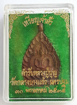NEW E-NANG-NGUA-THAI-GENIUS-BUDDHA AMALET FROM THAILAND FOR LUCKY RICH THAILAND