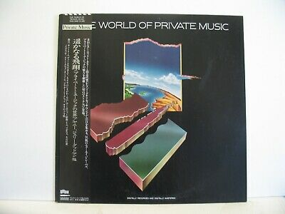 The World Of Private Music 33 Rpm Private Music Pmp028009 Japan Obi Import Nm